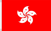 Hong Kong email lists for marketing 1