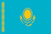 Kazakstan email lists for marketing 1